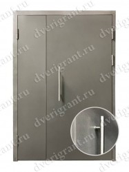 Металлическая входная дверь 24-28